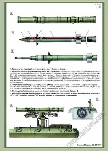 http://s0.uploads.ru/t/asRG8.jpg