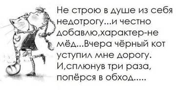http://s0.uploads.ru/t/avn1J.jpg
