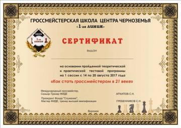http://s0.uploads.ru/t/axMlJ.jpg