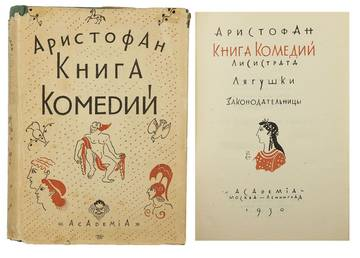 http://s0.uploads.ru/t/b5oBM.jpg