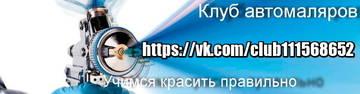 http://s0.uploads.ru/t/bFRrT.jpg