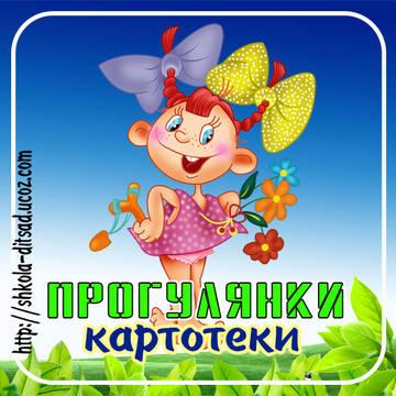 http://s0.uploads.ru/t/bPuvs.jpg