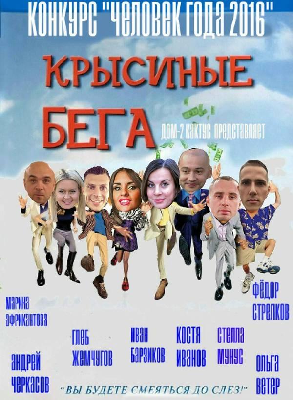 http://s0.uploads.ru/t/bTu2k.jpg
