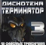http://s0.uploads.ru/t/bf7l2.jpg
