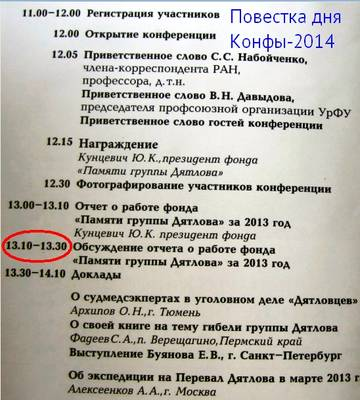 http://s0.uploads.ru/t/bk1Ho.jpg