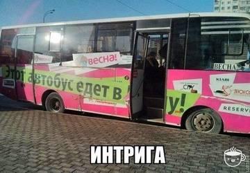 http://s0.uploads.ru/t/bkhGv.jpg