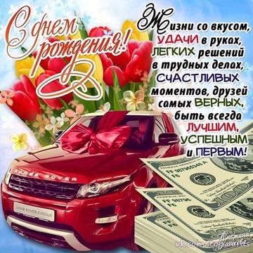 http://s0.uploads.ru/t/bmLcq.jpg