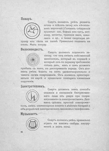 http://s0.uploads.ru/t/cFKP9.jpg