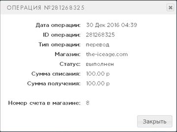 http://s0.uploads.ru/t/cRS3i.png