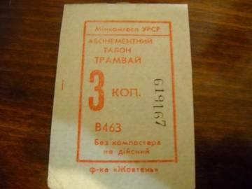 http://s0.uploads.ru/t/ck0Rt.jpg