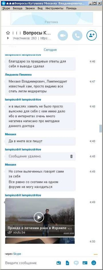 http://s0.uploads.ru/t/cv2g6.jpg