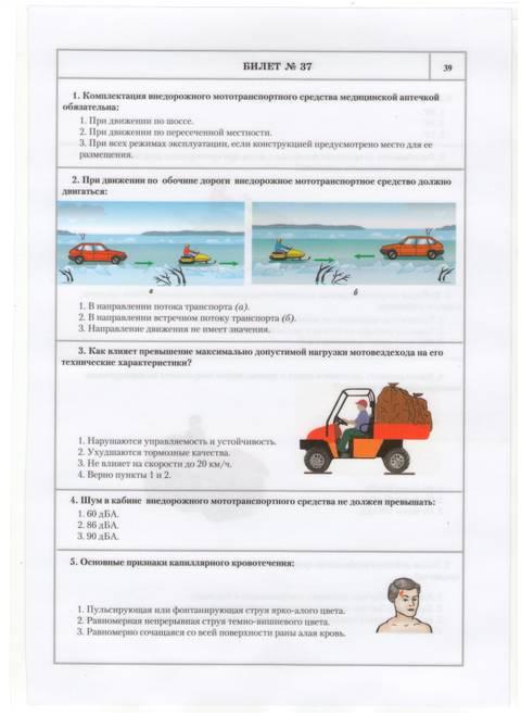 http://s0.uploads.ru/t/dFvCw.jpg