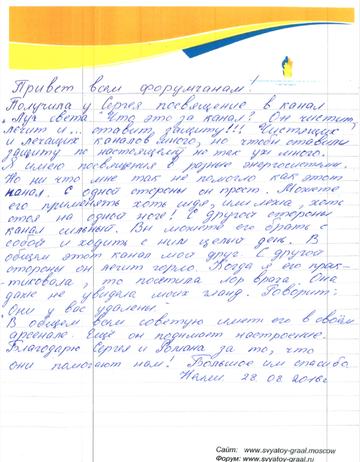 http://s0.uploads.ru/t/dMZye.png