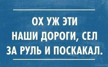 http://s0.uploads.ru/t/dMcxR.jpg