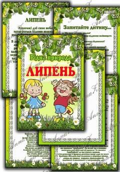 http://s0.uploads.ru/t/dawX2.jpg
