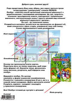 http://s0.uploads.ru/t/dfPrU.jpg