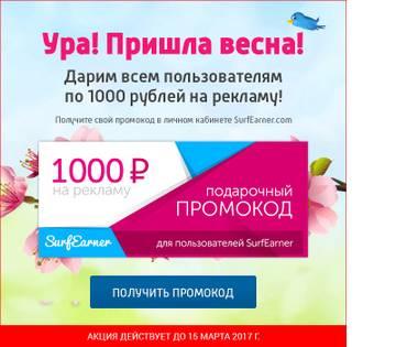 http://s0.uploads.ru/t/dt1Vz.jpg