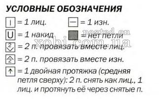 http://s0.uploads.ru/t/e29OL.jpg