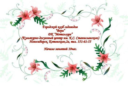 http://s0.uploads.ru/t/e2DAO.jpg