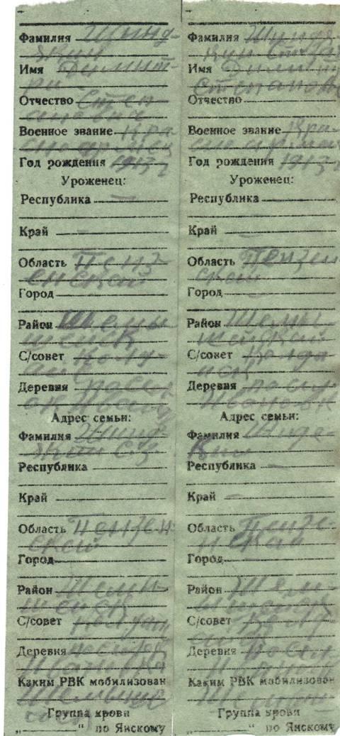 http://s0.uploads.ru/t/eFU2W.jpg