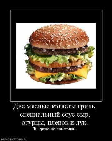 http://s0.uploads.ru/t/eLtgw.jpg