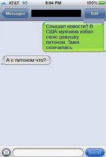 http://s0.uploads.ru/t/eWoKX.jpg