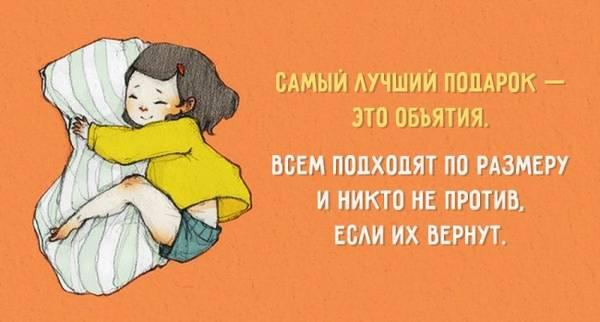 http://s0.uploads.ru/t/eYuFl.jpg