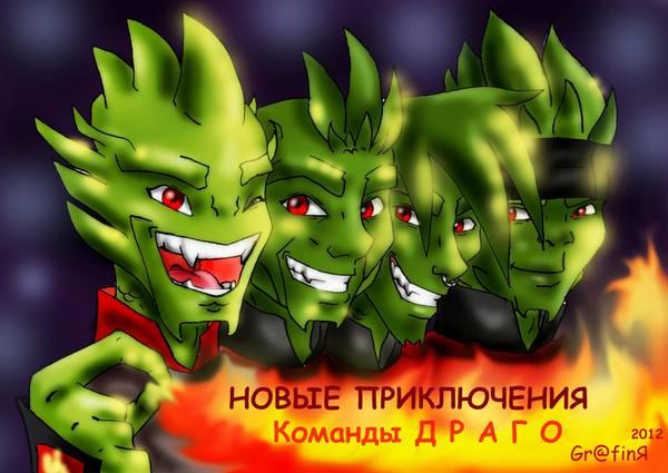 http://s0.uploads.ru/t/eZWJx.jpg
