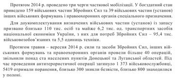 http://s0.uploads.ru/t/ecRyp.png