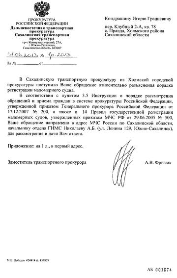 http://s0.uploads.ru/t/ehzUS.png
