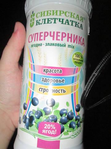 http://s0.uploads.ru/t/fC0MD.jpg
