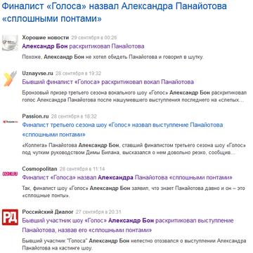 http://s0.uploads.ru/t/fP2sL.png