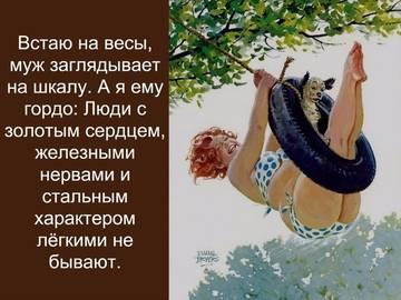 http://s0.uploads.ru/t/fPBmx.jpg