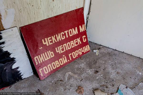 http://s0.uploads.ru/t/fPeZG.jpg