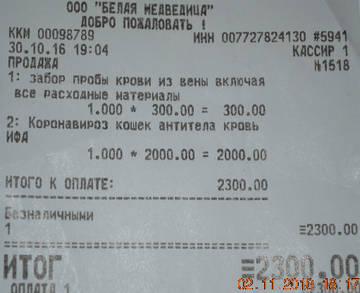 http://s0.uploads.ru/t/fSgKA.jpg