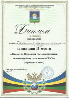 http://s0.uploads.ru/t/fVHZ0.jpg
