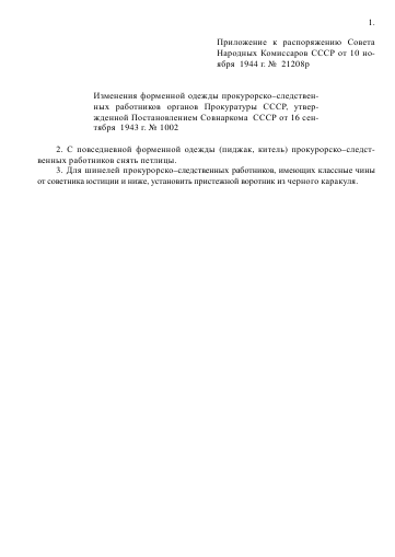 http://s0.uploads.ru/t/fYt4m.png