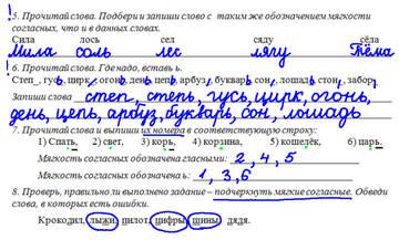 http://s0.uploads.ru/t/g6AZE.jpg