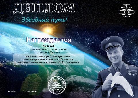 http://s0.uploads.ru/t/gFC9V.png