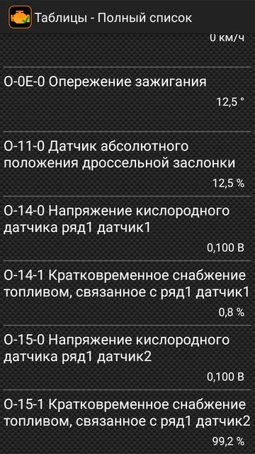 http://s0.uploads.ru/t/gJwy9.png