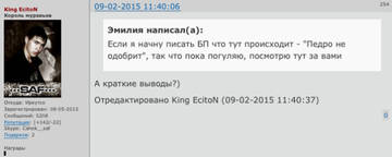 http://s0.uploads.ru/t/gKFMI.jpg