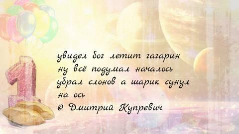 http://s0.uploads.ru/t/gL1Ql.jpg