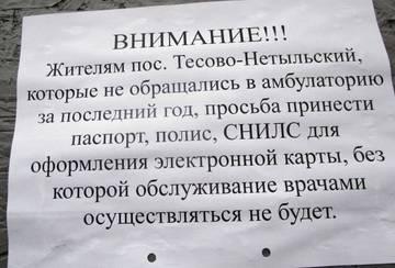 http://s0.uploads.ru/t/gR8Pf.jpg