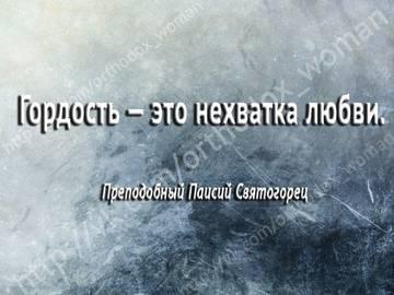 http://s0.uploads.ru/t/gdLo9.jpg