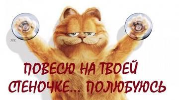 http://s0.uploads.ru/t/ghXZe.jpg