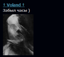 http://s0.uploads.ru/t/gpY0L.png
