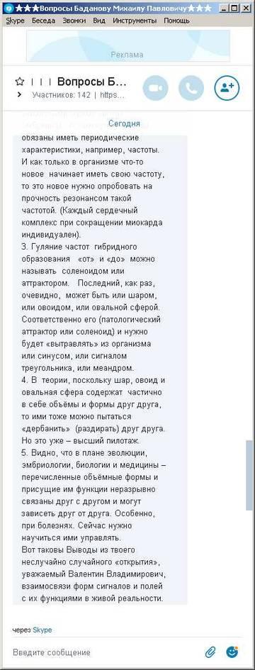http://s0.uploads.ru/t/gxFfz.jpg