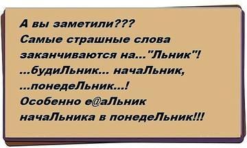 http://s0.uploads.ru/t/h6AwC.jpg