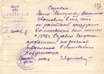 http://s0.uploads.ru/t/hEHFT.jpg