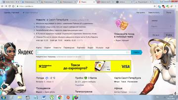 http://s0.uploads.ru/t/hHszu.png